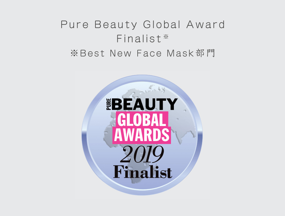 Pure Beauty Global Award Finalist※ ※Best New Face Mask部門
